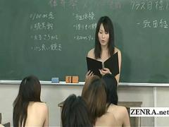 Bizarre Japan college with nude in school schoolgirls