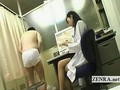 Subtitled CFNM Japanese milf doctor penis inspection
