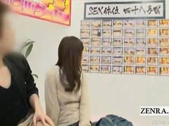 Subtitled Japanese amateur couple sex game interview