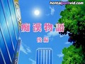 Legend Of The Pervert - 02